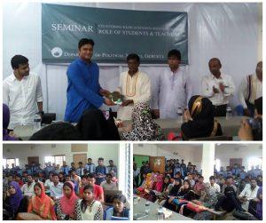 gurukul-seminar-on-counter-radicalization